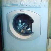 Ремонт любых стиральных машин на дому, в Альметьевске