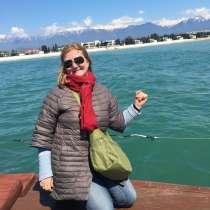 Ольга, 47 лет, хочет пообщаться, в Калуге