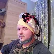 Максим, 26 лет, хочет познакомиться, в г.Тирасполь