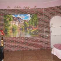Квартира люкс срочная продажа, в Сочи