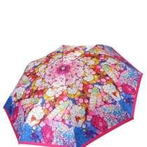 Зонт, в Москве