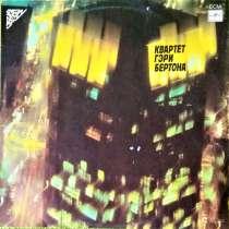Пластинки джаз 3 диска, в Омске