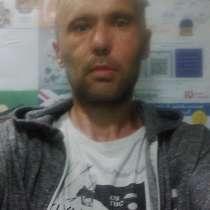 Андрей, 44 года, хочет познакомиться, в г.Киев
