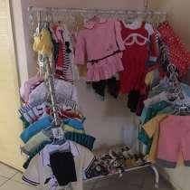 Детские вещи, в Самаре