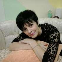 Людмила, 65 лет, хочет пообщаться, в Южно-Сахалинске