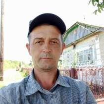 Сергей, 43 года, хочет познакомиться, в г.Кишинёв