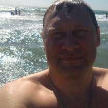 Jurij, 53 года, хочет познакомиться – знакомство,встречи, в г.Лондон