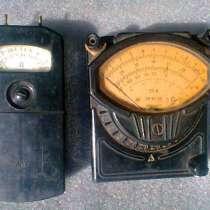 Мультиметр ТЛ-4 и омметр М57Д, в Иванове