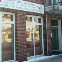 Продам действующую немецкую фирму с офисом в Гамбурге, в г.Гамбург