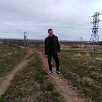 Максим Олегович Осин, 50 лет, хочет пообщаться, в Южно-Сахалинске