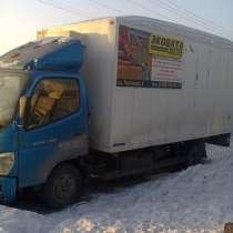 Самогруз от 3 до 10т / Самогруз от 10т до 20т, в Новосибирске