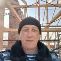 Юрий, 49 лет, хочет пообщаться, в Омске