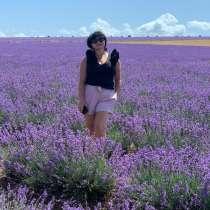 Лариса, 45 лет, хочет пообщаться, в Симферополе