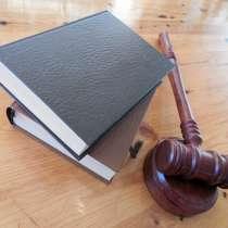 Жилищный юрист, в Нижнем Новгороде