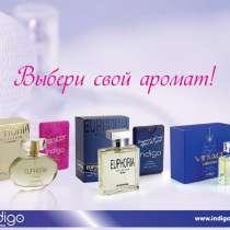 Французская номерная парфюмерия, в г.Донецк