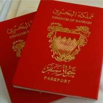 Утерян паспорт, в г.Тбилиси