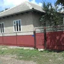 Продается дом в с. Конгаз, в г.Комрат