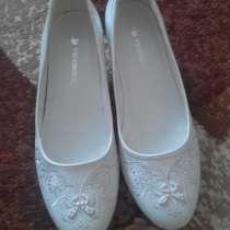 Продам свадебные туфли, в Нижнем Новгороде
