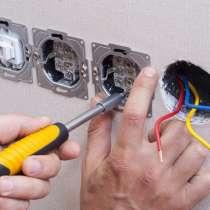 Услуги электрика в Ялте, в Ялте