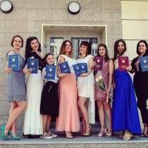 Обучение, курсы, учеба по рабочим специальностям дистанционн, в Волгодонске