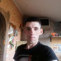 Илья Финк, 33 года, хочет пообщаться, в Москве