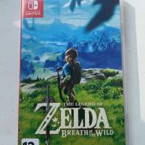 The legend of Zelda breath of the wild, в Вологде