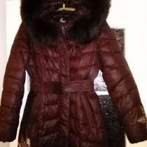 Зимняя куртка, в г.Пинск