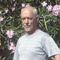 Вячеслав, 70 лет, хочет пообщаться, в Ульяновске