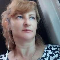 Юлия, 49 лет, хочет пообщаться, в Новороссийске
