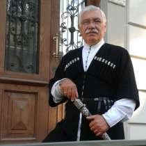 Фрукты, в г.Тбилиси