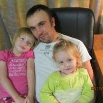 Валентин, 32 года, хочет пообщаться, в г.Минск
