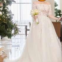 Продам свадебное платье ! В отличном состоянии!, в г.Харьков