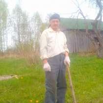 Александр, 48 лет, хочет пообщаться – Мне нравится это то сайт, в Калуге