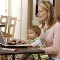 Работа для женщин, совмещение, в Томске