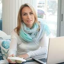 Психолог онлайн Днепр. Помощь психолога онлайн Днепр, в г.Днепропетровск