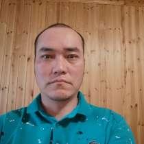 Александр, 42 года, хочет познакомиться – даму сердца для семьи, в Губкине