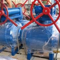 Запорное оборудование для трубопровода высокого давления, в г.Бровары