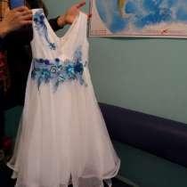 Нарядное платье, в г.Бишкек