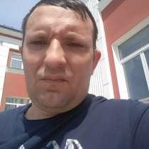 Леонид, 36 лет, хочет познакомиться – Серьезные отношения, в Барнауле