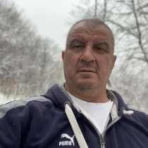 Tudor, 51 год, хочет пообщаться, в г.Дева