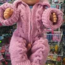 Одежда для кукол, в Москве