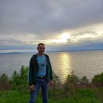 Алексей, 35 лет, хочет пообщаться, в Хабаровске