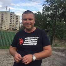 Андрей, 40 лет, хочет познакомиться – Андрей, 40 лет, хочет познакомиться, в г.Радомско
