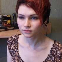 Услуги парикмахера, в Москве