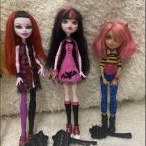Куклы монстр хай, в Новосибирске