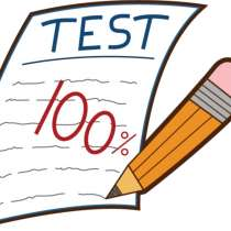 Подготовительные курсы для сдачи экзамена на получение ПМЖ, в г.Прага
