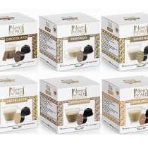 Капсулы для кофемашин Nescafe Dolce Gusto, Lavazza Modo Mio, в г.Кишинёв