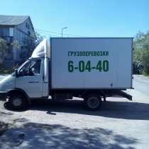 Грузоперевозки по городу и за его пределы. г. Губкинский, в Губкинском