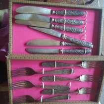 Мельхиоровый набор ножей и вилок, в г.Луганск