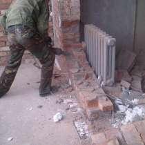 Демонтажные работы, в Новосибирске